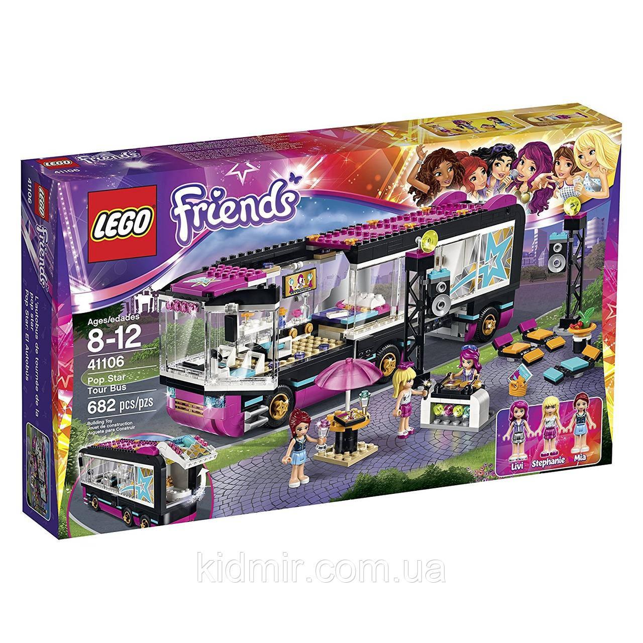 Конструктор Lego Friends 41106 Поп звезда: гастроли