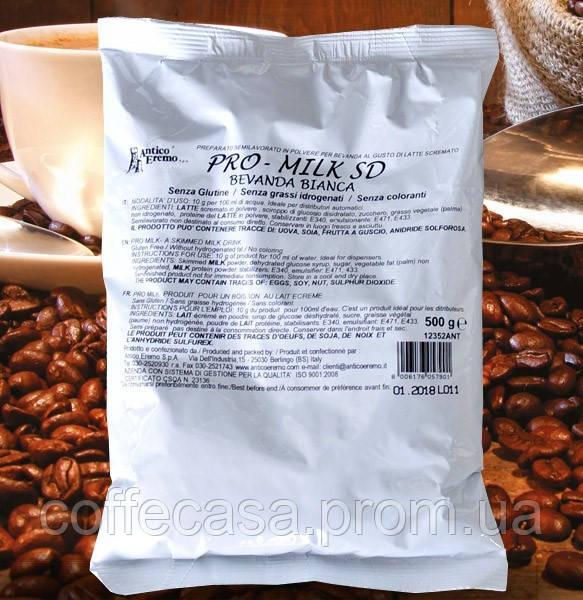 Сухое молоко Pro-Milk 500 г
