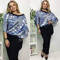 Свободная блузка большого размера  8816009 (бат)