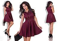Молодежное платье из дайвинга МВ-88291