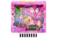 """Кукла """"Фея"""" с лошадкой и аксессуарами SM3002, коробка 34*5,3*32 см"""
