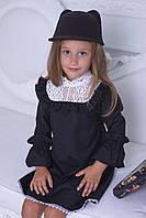 """Детское школьное платье """"Шарлотта"""" с кружевом и длинным рукавом (2 цвета)"""