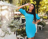 Стильное женское платье рукав фонарик  ЮС-88044