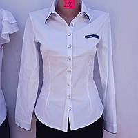 Блузка рубашка женская белая длинный рукав