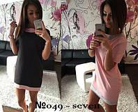 Трикотажное платье с коротким рукавом ЮС-88049