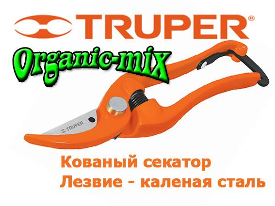 Секатор кованый Truper Модель Т-75, 250 мм, каленое лезвие, фото 1