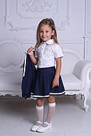"""Детский школьный костюм-двойка для девочки """"Полли"""" с пиджаком"""