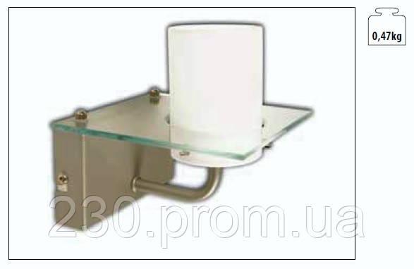 Светильник brilux FERONI K1 satin chrome