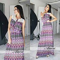 Нарядное длинное летнее платье с кружевом  РР-88101