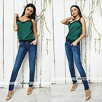 Женские синие джинсы  РР-8886