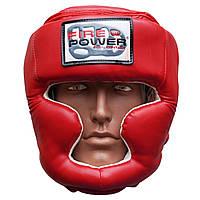 Шлем боксерский для тренировок FIREPOWER FPHGA3 Red
