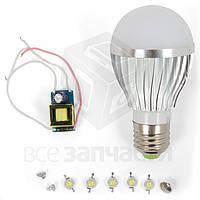 Комплект для сборки светодиодной лампы SQ-Q02 5 Вт (теплый белый, E27)