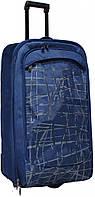 Колесная дорожная сумка с оригинальным конструктивным и дизайнерским решением