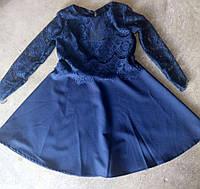 Школьное платье с длинным рукавом р. 110-128 тёмно-синий