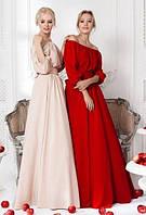 Женское платье длинное со спущенными плечами