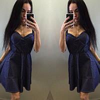 Летнее платье бюстье  НО-8803