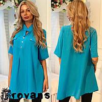 Свободна удлиненная блузка с укороченным рукавом НО-8847