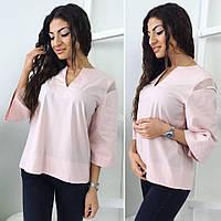 Женская свободная блузка ТД-881113