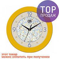 Настенные Часы Fashion Яркий Элемент Декора Yellow / Настенные часы