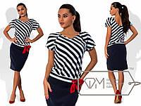 Модный женский костюм с полосатой блузкой ОА-88300