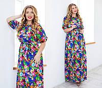 Длинное цветочное платье из шифона СОР-881016 (бат)