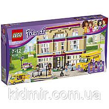 Lego Friends 41134 Конструктор Лего Френдс Театральная школа в Хартлейке