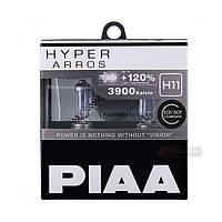 Автолампы PIAA Hypper Arros H11, комплект 2шт, гарантия 6 месяцев