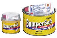 Шпатлевка п\эф. BUMPERSOFT светло-желтая 1кг, HB Body