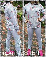 """Спортивный костюм реплика """"adidas"""" розочка серия """"эскада"""" для девочек от 7 до 13 лет(128-168)с"""