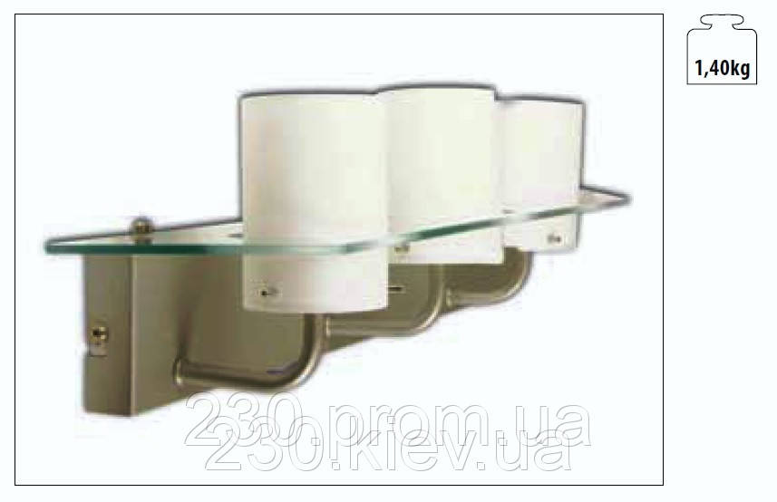 Светильник brilux FERONI K3 satin chrome