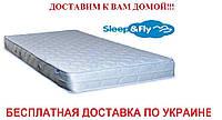 Матрас Daily 2 в 1- Дейли 2 в 1 Sleep&Fly ТМ EMM