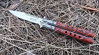 Нож балисонг 134-40 Wooden Butterfly