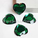 Камень клеевой сердце, 2,5 см, зеленый, фото 2