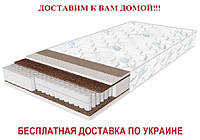 Матрас Extra (Экстра)Sleep&Fly  ТМ EMM