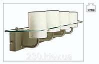 Светильник brilux FERONI K4 satin chrome