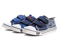 Спортивная обувь.Кеды детские для мальчиков оптом от фирмы Super-Gear 16-52 (30 пар, 25-30)