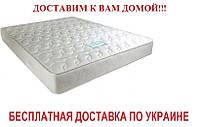 Матрас Extra Latex(Экстра Латекс)Sleep&Fly ТМ EMM