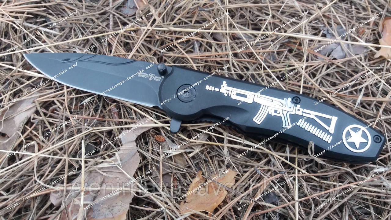 Нож выкидной 701 BB Калаш автоматический
