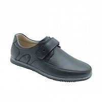 Туфли  на мальчика  размеры 31-38 Tom.m черные