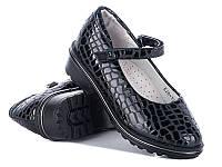 Детские туфли для девочек от фирмы Солнце(27-32)