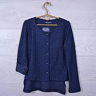 """Кофта школьная """"Стиль"""" для девочек.128-164 см (8-14 Лет). Синяя. Школьная форма оптом"""