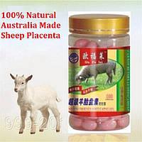 Капсулы экстракт овечьей плаценты 100шт (500мг)