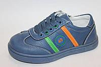 Детские спортивные туфли-мокасины на мальчика  размеры 26-31 Tom.m синие