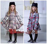 Теплое детское школьное платье-рубашка с юбкой-солнце. 3 расцветки.