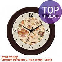 Настенные Часы Fashion Сладости / Настенные часы