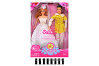 Кукла Свадебная пара 3334, коробка 21,5х6х32,5 см.