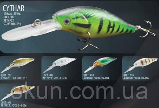 Воблер CYTHAR  Bratfishing