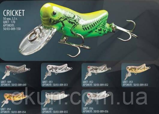 Воблер CRICKET  Bratfishing