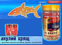 Капсулы Акулий хрящ, 100шт