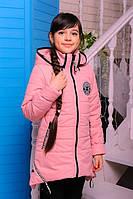 Куртка для девочки демисезонная розовая удлиненная с капюшоном